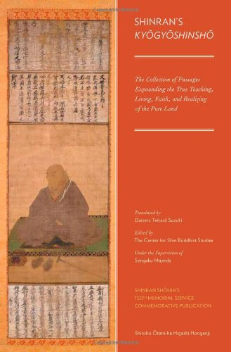 9780199863105: Shinran's Kyogyoshinsho: The Collection of Passages Expounding the True Teaching, Living, Faith, and Realizing of the Pure Land