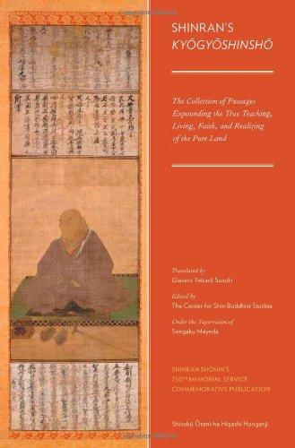 Shinran's Kyogyoshinsho: The Collection of Passages Expounding
