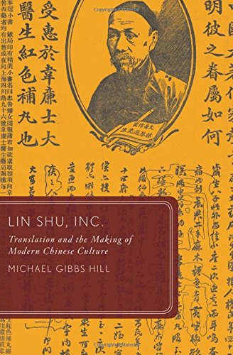9780199892884: Lin Shu, Inc.: Translation and the Making of Modern Chinese Culture (Global Asias)