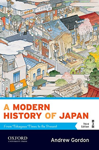 9780199930159: A Modern History of Japan: From Tokugawa Times to the Present