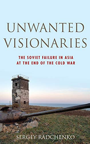 9780199938773: Unwanted Visionaries: The Soviet Failure in Asia at the End of the Cold War (Oxford Studies in International History)