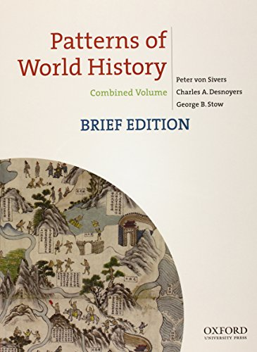 9780199943746: Patterns of World History, Brief Edition: Combined Volume