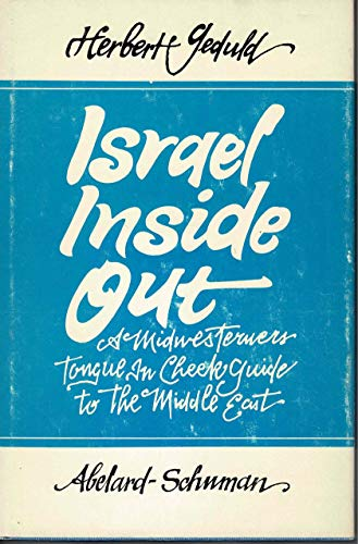 9780200716215: Israel inside out