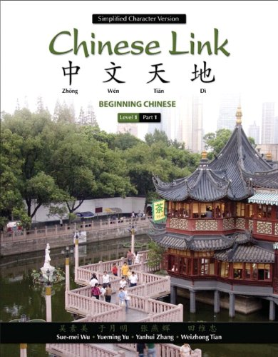 9780205637218: Chinese Link: Beginning Chinese, Simplified Character Version, Level 1/Part 1 (2nd Edition)