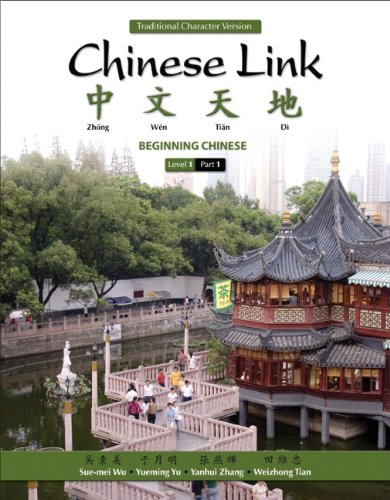9780205691982: Chinese Link: Beginning Chinese, Traditional Character Version, Level 1/Part 1 (2nd Edition)