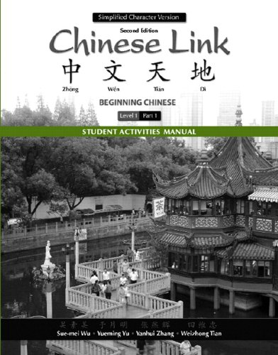 9780205696383: Student Activities Manual for Chinese Link: Beginning Chinese, Simplified Character Version, Level 1/Part 1