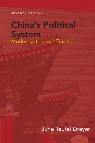 9780205707454: China's Political System (7th Edition)