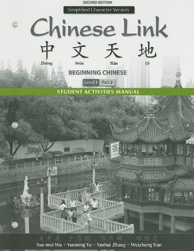 9780205741236: Student Activities Manual for Chinese Link: Beginning Chinese, Simplified Character Version, Level 1/Part 2