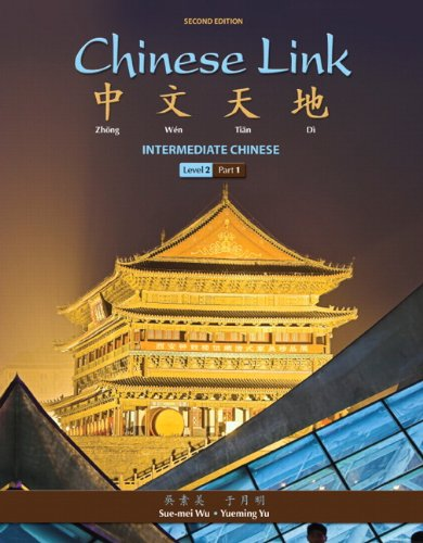9780205782802: Chinese Link: Intermediate Chinese, Level 2/Part 1 (2nd Edition)
