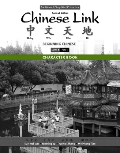 9780205782987: Character Book for Chinese Link: Beginning Chinese, Traditional & Simplified Character Versions, Level 1/Part 1