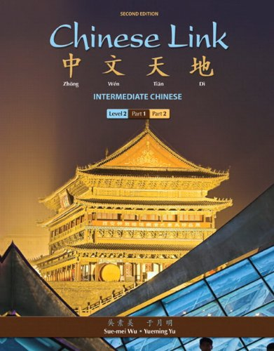 9780205783762: Character Book for Chinese Link: Intermediate Chinese, Level 2/Part 1