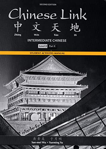 9780205783779: Student Activities Manual for Chinese Link: Intermediate Chinese, Level 2/Part 1