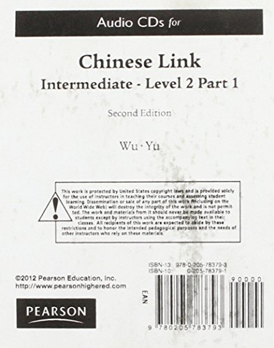 9780205783793: Audio for Chinese Link: Intermediate Chinese, Level 2/part 1