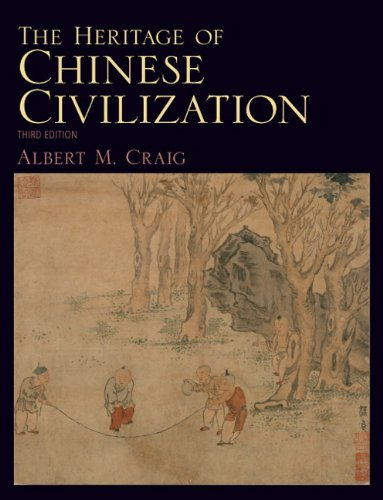 9780205790548: The Heritage of Chinese Civilization (3rd Edition)