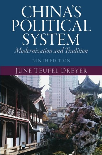 9780205981816: China's Political System: Modernization and Tradition