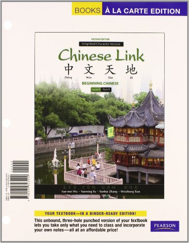 9780205991952: Chinese Link: Beginning Chinese, Simplified Character Version, Level 1/Part 1, Books a la Carte Plus MyChineseLab (one semester) -- Access Card Package (2nd Edition)