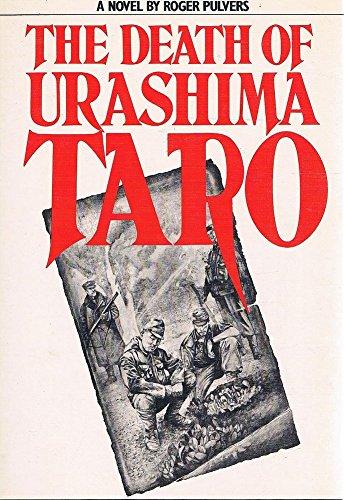 9780207140532: Death of Urashima Taro