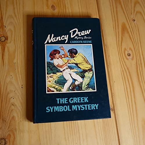 9780207145865: Greek Symbol Mystery (Nancy Drew)