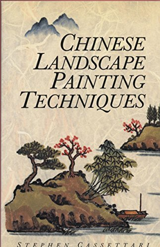9780207166679: Chinese Landscape Painting