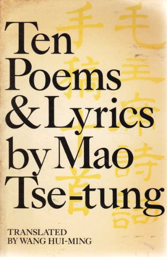 9780224012423: Ten Poems and Lyrics (Poetry Paperbacks) (Chinese and English Edition)