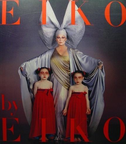 9780224030168: Eiko by Eiko: Eiko Ishioka - Japan's Ultimate Designer