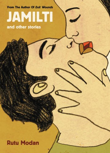 9780224087704: Jamilti and Other Stories