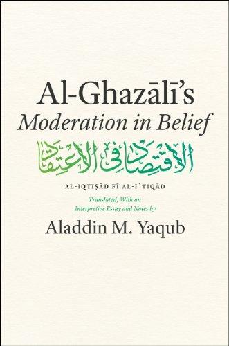 9780226060873: Al-Ghazali's