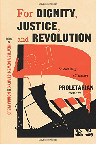 9780226068374: For Dignity, Justice, and Revolution: An Anthology of Japanese Proletarian Literature