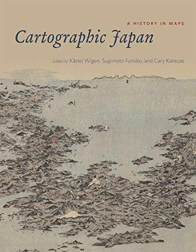 9780226073057: Cartographic Japan: A History in Maps