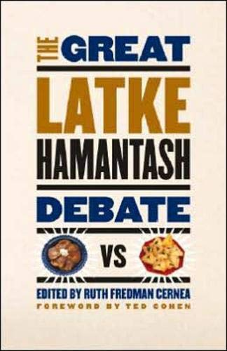 9780226100234: The Great Latke-Hamantash Debate