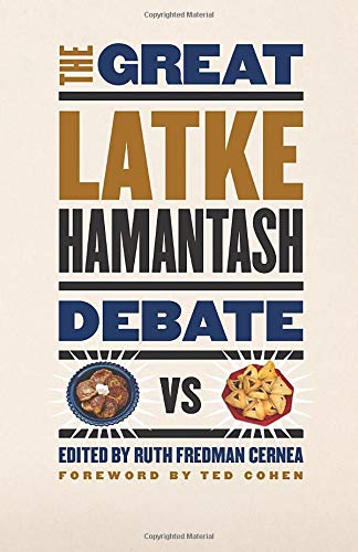 9780226100241: The Great Latke-Hamantash Debate