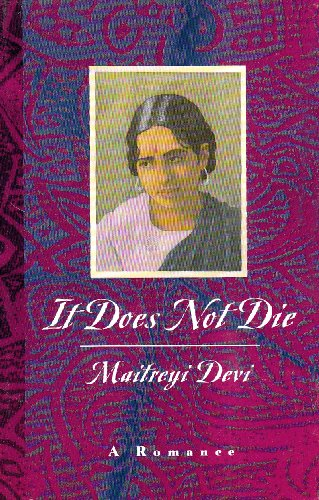 9780226143637: It Does Not Die: A Romance