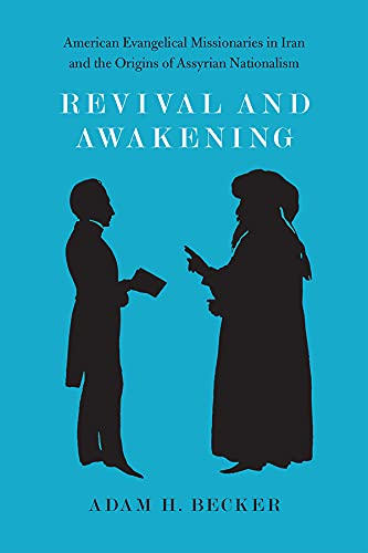 9780226145280: Revival and Awakening
