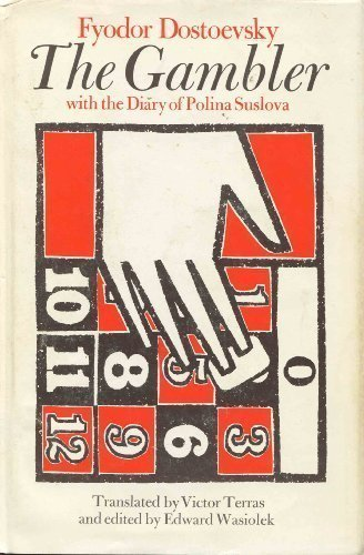 9780226159706: The Gambler: With the Diary of Polina Suslova