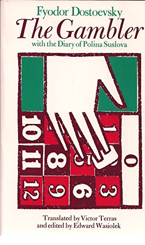 9780226159720: Gambler With the Diary of Polina Suslova