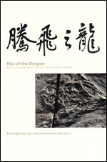 9780226284903: Rise of the Dragon: Readings from Nature on the Chinese Fossil Record