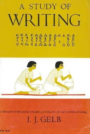 9780226286068: A Study of Writing (Phoenix Books)