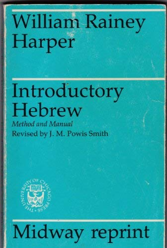 Introductory Hebrew : Method and Manual