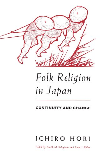 9780226353340: Folk Religion in Japan: Continuity and Change (The Haskell Lectures on History of Religions)