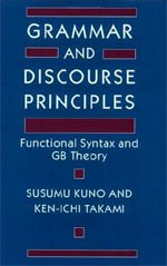 9780226462028: Grammar and Discourse Principles: Functional Syntax and GB Theory