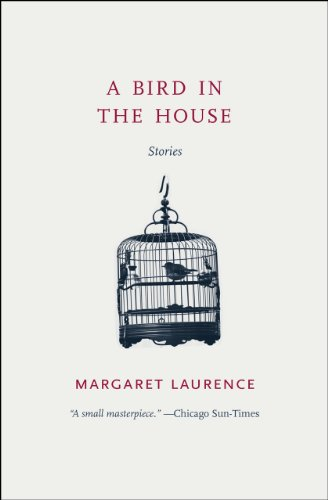 9780226469348: A Bird in the House: Stories (Phoenix Fiction)