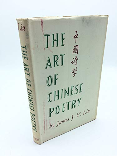 9780226486864: The Art of Chinese Poetry