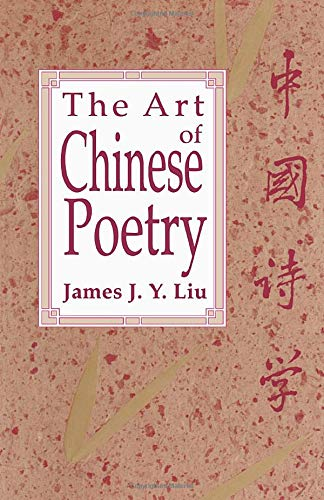 9780226486871: The Art of Chinese Poetry