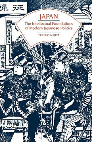 9780226568034: Japan: The Intellectual Foundations of Modern Japanese Politics (Phoenix Book)