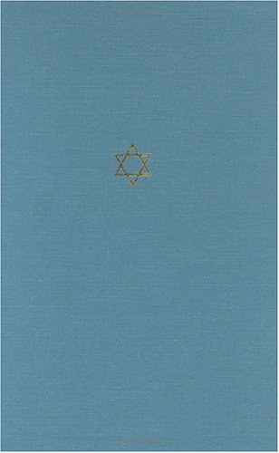 9780226576862: 026: The Talmud of the Land of Israel, Volume 26: Qiddushin (Chicago Studies in the History of Judaism - The Talmud of the Land of Israel: A)