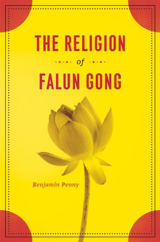 9780226655017: The Religion of Falun Gong