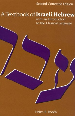 Textbook of Israeli Hebrew With an Introduction to