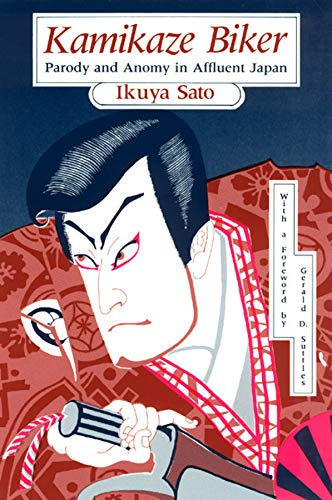 9780226735252: Kamikaze Biker: Parody and Anomy in Affluent Japan: Anomy and Parody in the Affluent Society