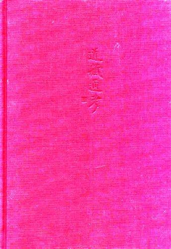 The Taoist Canon: A Historical Companion to the Daozang: 3: Franciscus Verellen