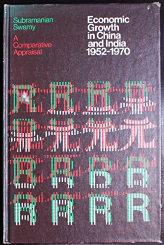9780226783154: Economic Growth in China and India, 1952-70
